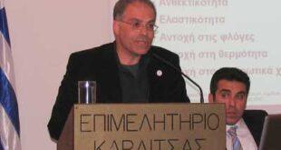 Ο Ηλίας Μεσσίνας σε διάλεξη για τον αμίαντο σε διημερίδα στην Καρδίτσα.